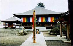 金目山 光明寺(金目観音)
