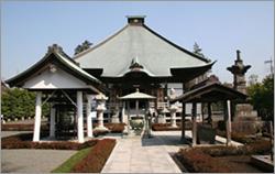 妙法山 星谷寺(星の谷観音)