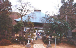 獨鈷山 西明寺(益子観音)