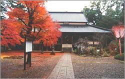 平野山 高蔵寺(高倉観音)
